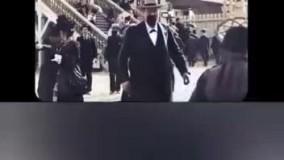 قدیمیترین ویدئوی دنیا