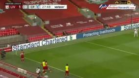 خلاصه بازی لیورپول 4 - کریستال پالاس 0