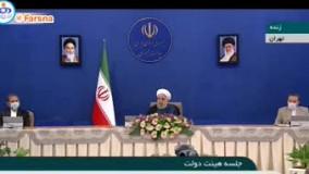 روحانی: ما مشکلی نداریم، آنها میز مذاکره را شکستند