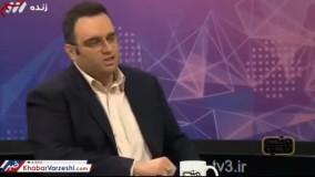 ورود رسمی قوه قضاییه به پرونده پرحاشیه ویلموتس