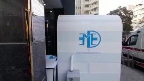 نصب تونل ضدعفونی کننده ازون بیمارستان بانک ملی