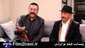 دانلود شام ایرانی فصل 13 سیزدهم قسمت 1 اول میرطاهر مظلومی
