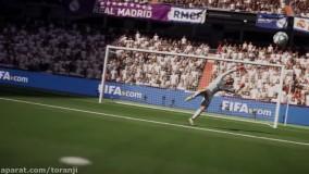 تریلر بازی فیفا ۲۱ (Fifa 21)