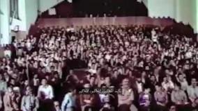 بخشی از گفتههای شهید بهشتی که در سیما سانسور شد