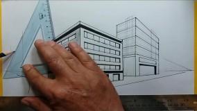 طراحی ساختمان در پرسپکتیو دو نقطه آی