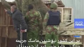 نپوشیدن ماسک در کنیا به شورش و کشته شدن سه تن منجر شد