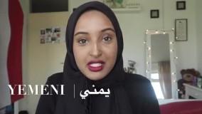 آموزش لهجه زبان عربی عربستانی لبنانی مصری عراقی سوری خلیجی