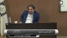 فيلم كارگاه آموزشی  قواعد حاکم بر انتقال املاک و اراضی