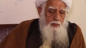 سخنان قوت بخش حضرت آیت الله العظمی شیخ محمد آصف محسنی رح - قیام سوم حوت مردم کابل