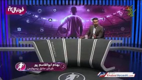 کنایه تند ابوالقاسم پور به مجیدی: وجودش را نداشت اسم بیاورد