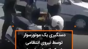 موتورسوار بازداشت شده: بدهکارم، به خدا بدهکارم