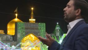 صلوات خاصه امام رضا ؛  فایل کلین