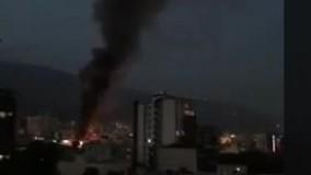 آتش سوزی و انفجار مهیب در شمال تهران؟!