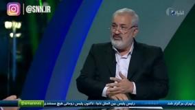 ماشینبرقیهای ایران در مسیر تولید!