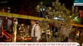 آخرین خبر از قربانیان حادثه انفجار در شمال تهران