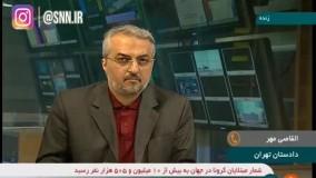 دادستان تهران تعداد۱۳ فوتی در حادثه کلینیک سینا را تایید کرد