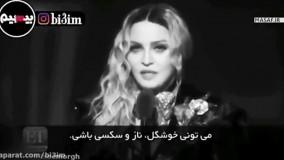 برده جنسی در غرب-استاد رائفی پور