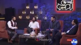 سانسور اسم و تصویر شادمهر در برنامه «ام شو» مجید صالحی