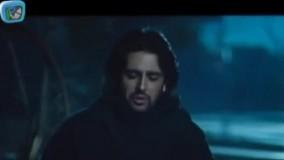 موزیک ویدیو غمگین خاکستر شب حامی