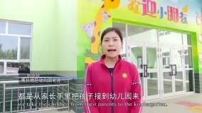 رایگان شدن آموزشهای پیش دبستانی در سراسر منطقه شینجیانگ کشور چین