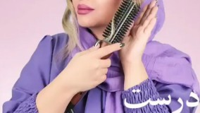 2 مدل مو عالی برای زیر شال و روسری
