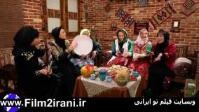دانلود شام ایرانی فصل دوازدهم 12 قسمت سوم 3 مرجانه گلچین