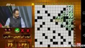 تلویزیون، نژاد اریا ...نژاد برتر ؟!!!