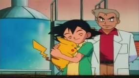 قسمت اول: پوکمون، من تو رو انتخاب میکنم! | !E.01 Pokémon - I Choose You