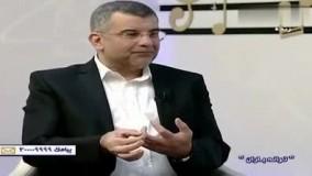 ۳ علت مهم بازگشت شیب صعودی کرونا از زبان معاون کل وزارت بهداشت