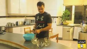 طرز تهیه پیتزا خانگی - ایده های آشپزی ساده ,سریع , آسان در یوتیوب فارسی آکادمی ایمان