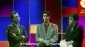 وقتی شهاب حسینی بازیگر طنز بود!
