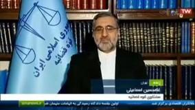 توضیحات سخنگوی دستگاه قضا درباره بخشنامه جرایم سیاسی