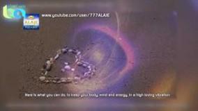 آلایا از سیاره پلیدین قسمت ۱۶ دوبله فارسی