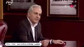 مهران مدیری سانسورهای دورهمی را فاش کرد