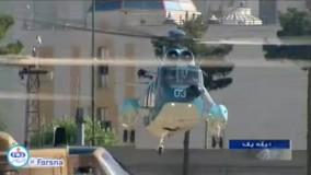 هلیکوپترهایی که توسط وزارت دفاع نوسازی شدند
