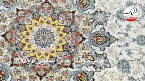 فرش اصفهان کرم 700 شانه - فرش مارکت -فرش کاشان