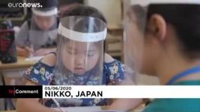 روش ژاپنیها برای بازگشایی مدارس ابتدایی