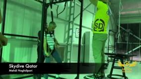 تور چتربازی و سقوط آزاد از هواپیما در قطر
