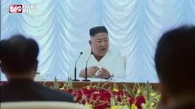 رویت رهبر کره شمالی بعد از غیبت چند هفته ای