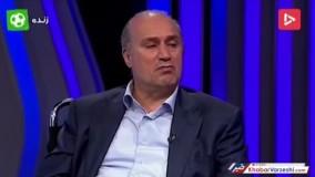 بحث و جدل مهدی تاج و محمدحسین میثاقی بر سر عادل فردوسیپور!