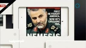 قهرمان شناسی در آمریکا - اسطوره ای بنام شهید حاج قاسم سلیمانی