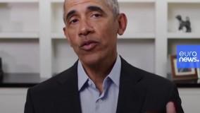 پیام اوباما به جوانان آمریکایی پس از اتفاقات هفته اخیر