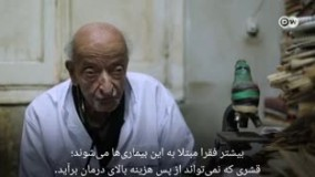 دکتر ۷۰ساله مصری، قسمخورده برای خدمت به فقرا
