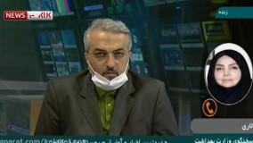 عبور آمار مبتلایان به کرونا از مرز 252 هزار نفر در ایران