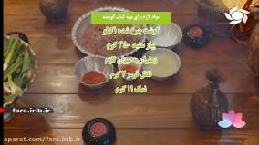 """آموزش پخت """" کباب کوبیده """" با فوت و فن های مخصوصش ؛  شیراز"""