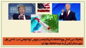 انتشار کلیپ معنادار درباره عارف و انتخابات ۱۴۰۰