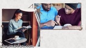 بیحد و مرز ؛  کتابی درباره کتاب خواندن و تکنیکهای آموختن