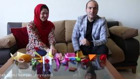 حسن ریوندی - گپ و گفت با زهره بحرالعلومی نابغه اوریگامی در ایران