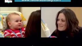 تحقیق علمی درباره توجه به فرزند