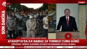 شعر خوانی رجب طیب اردوغان به زبان فارسی
